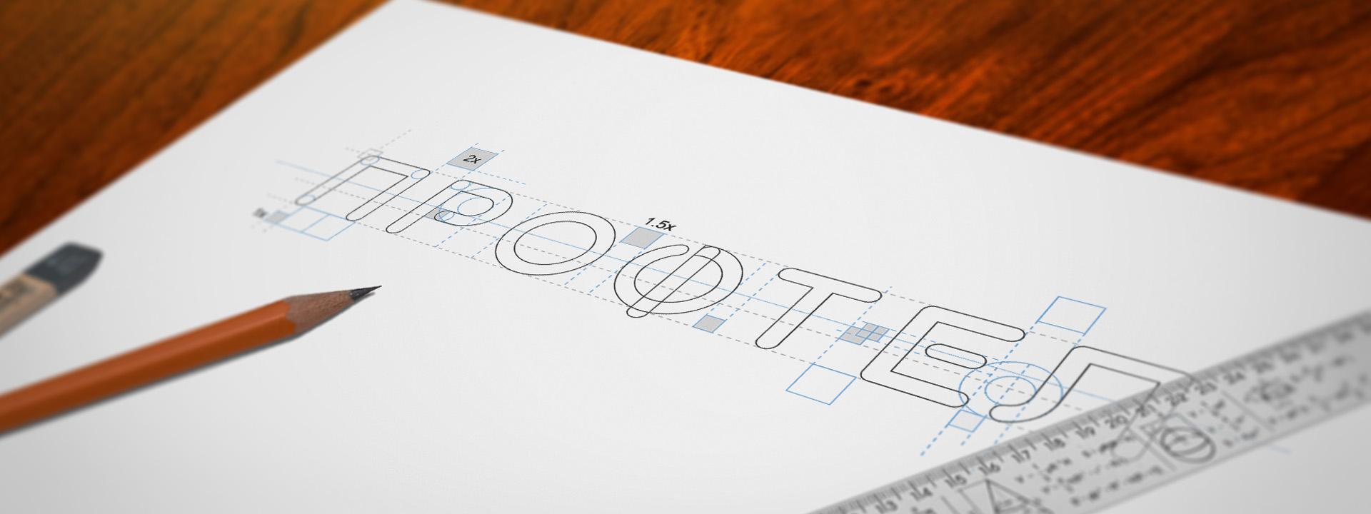 разработка фирменного шрифта, фирменный шрифт