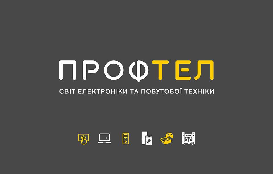логотип, разработка логотипа, апельсин сумы рекламное агентство, реклама сумы