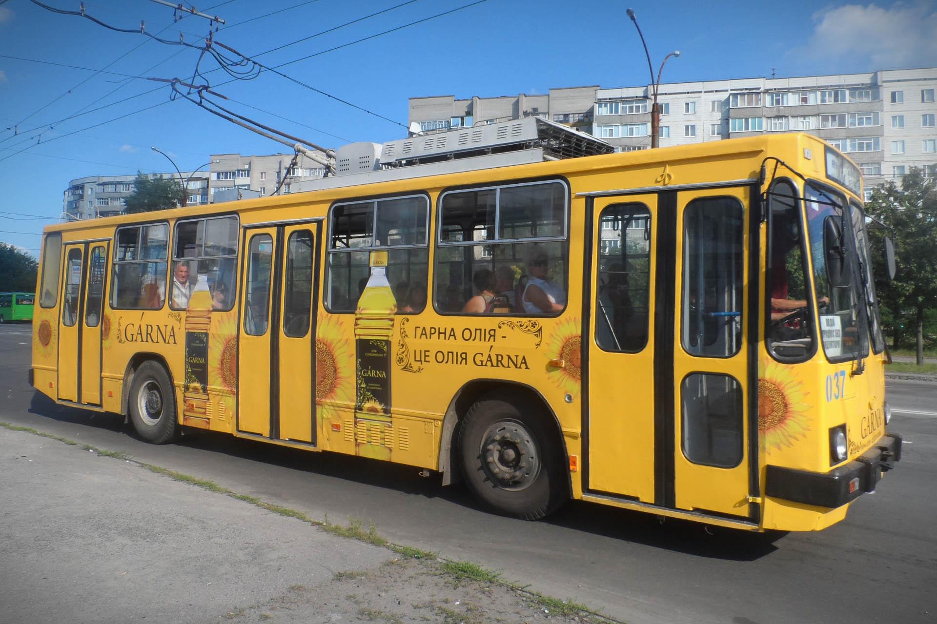 Брендирование транспорта, реклама на транспорте, реклама на троллейбусе, брендирование троллейбуса, апельсин сумы, реклама сумы
