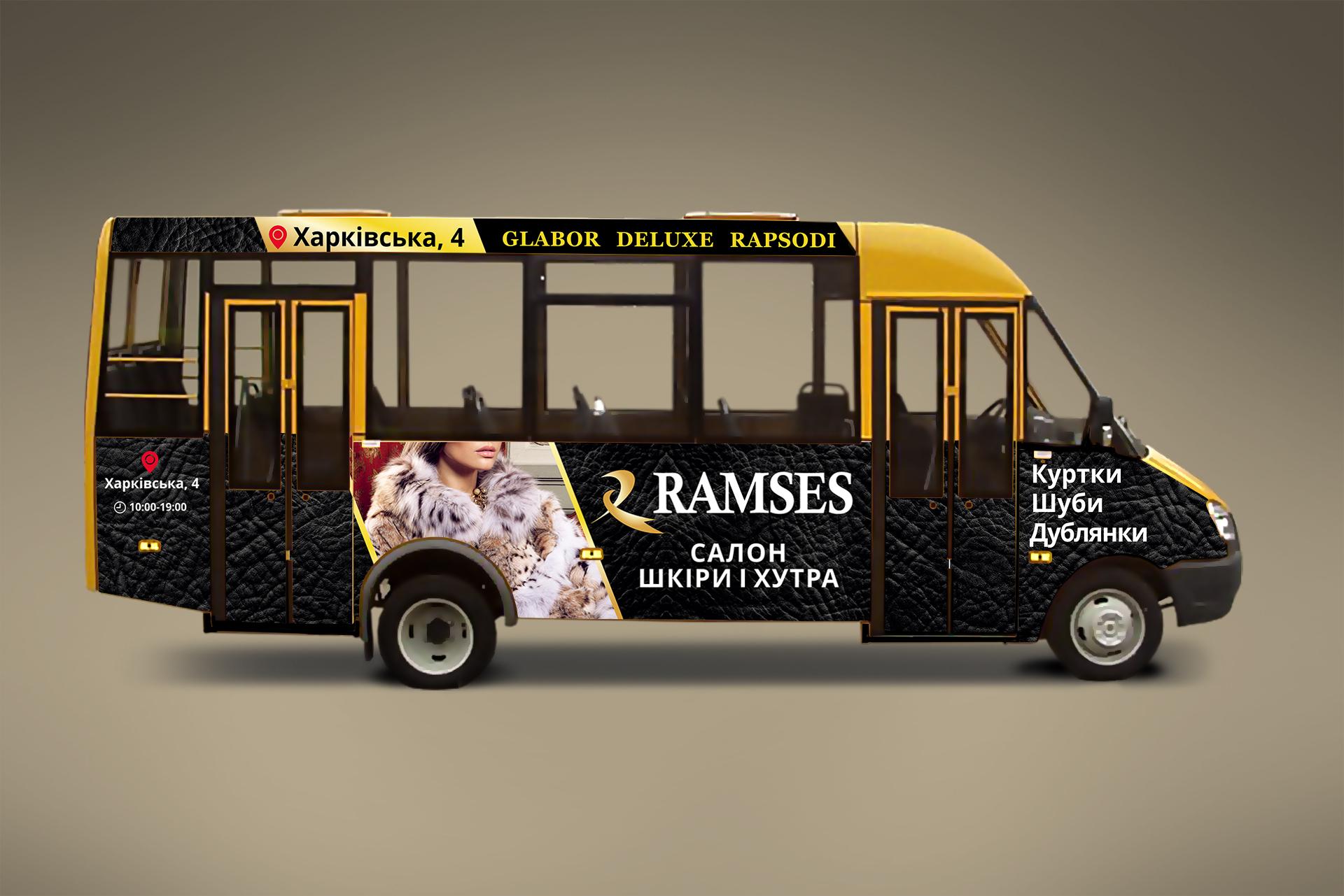Брендирование транспорта, брендування авто, реклама на транспорте, реклама в транспорті