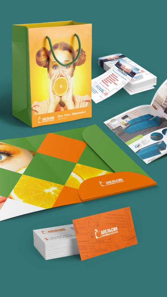 Полиграфия, оперативная полиграфия, печать визиток, печать листовок, флаера, визитки, буклеты