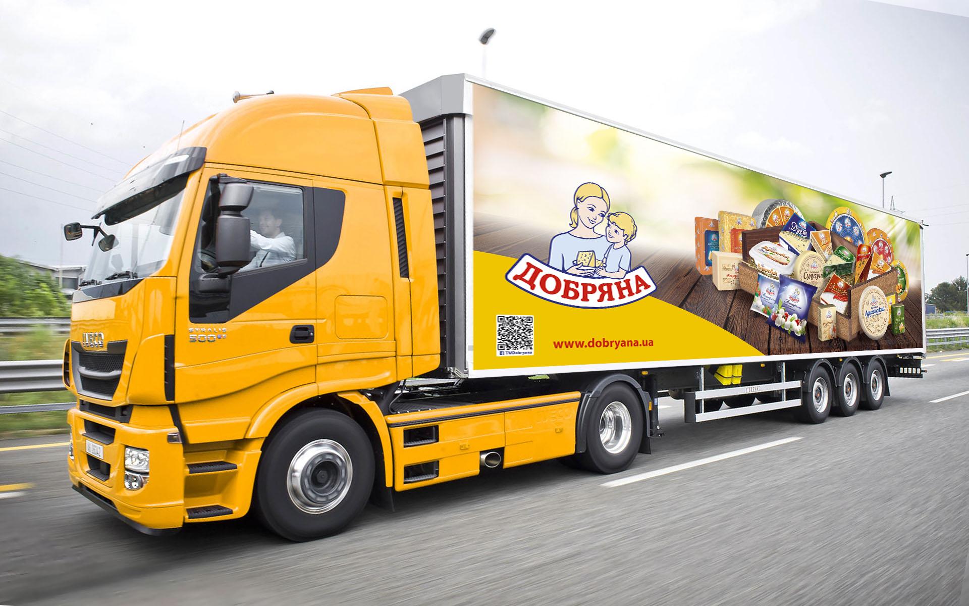 Брендирование транспорта, реклама на транспорте