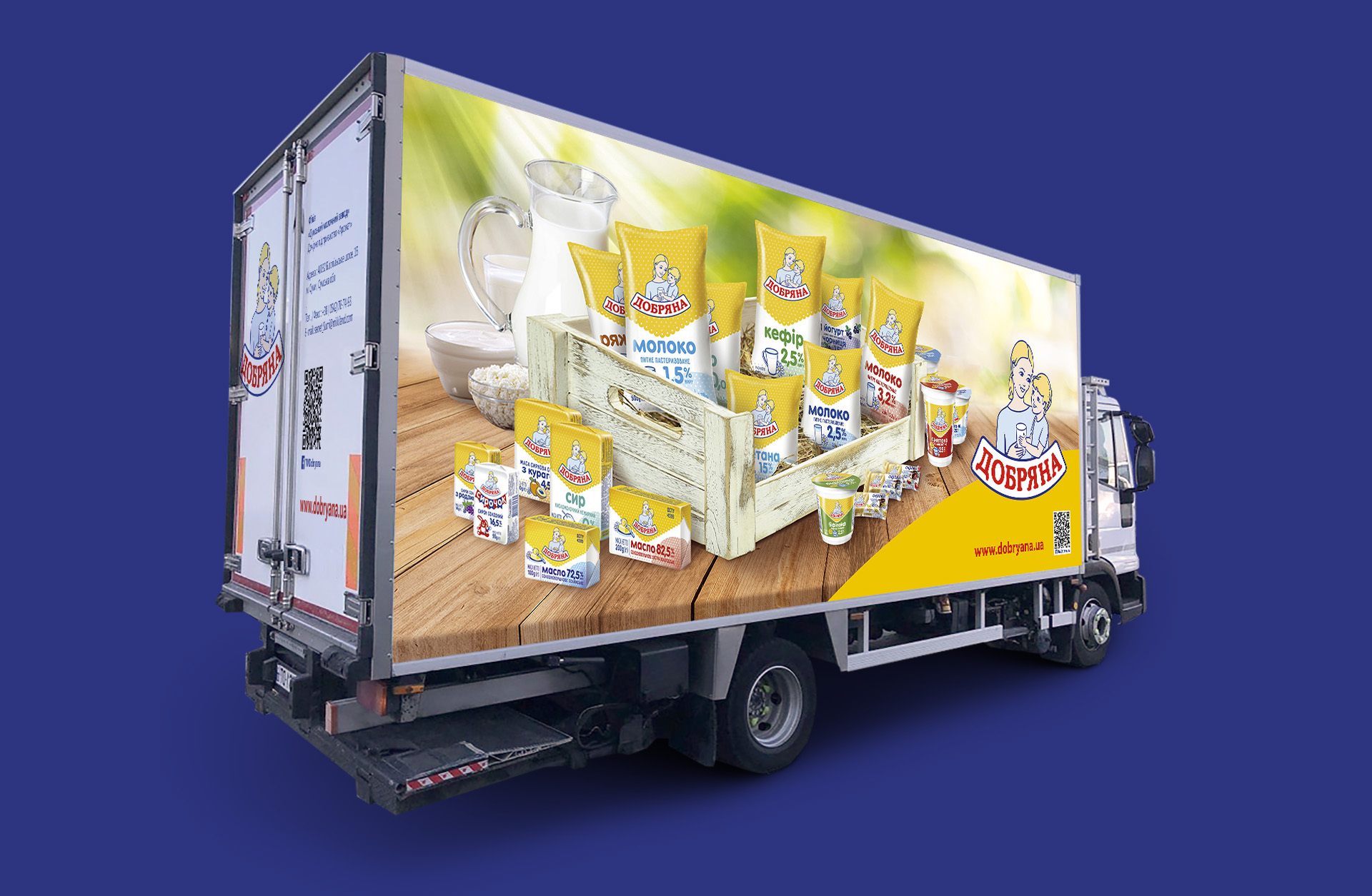 Реклама на транспорте, брендирование корпаративного транспорта