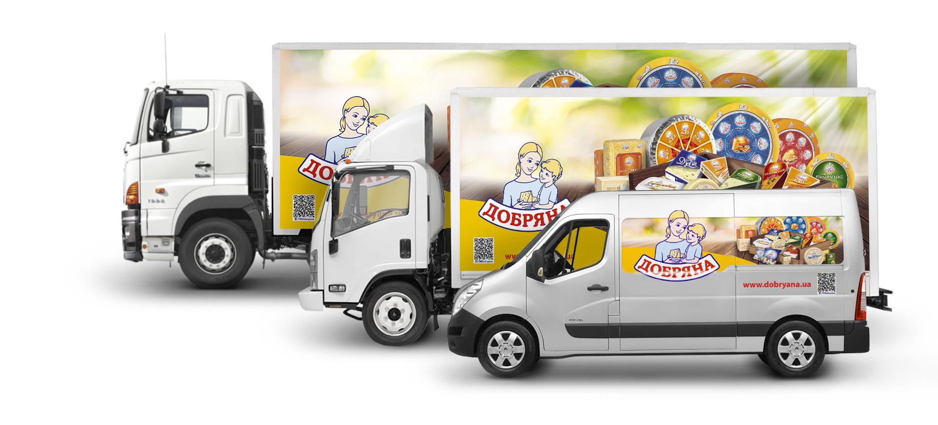 брендирование транспорта сумы, реклама на авто сумы, транспорт сумы, поклейка машин, апельсин сумы брендирование