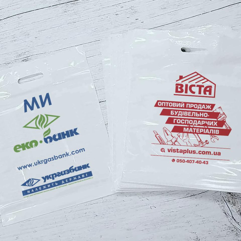 печать на пакетах, пакеты сумы, пакет с логотипом, логотип сумы, апельсин сумы, рекламное агентство сумы