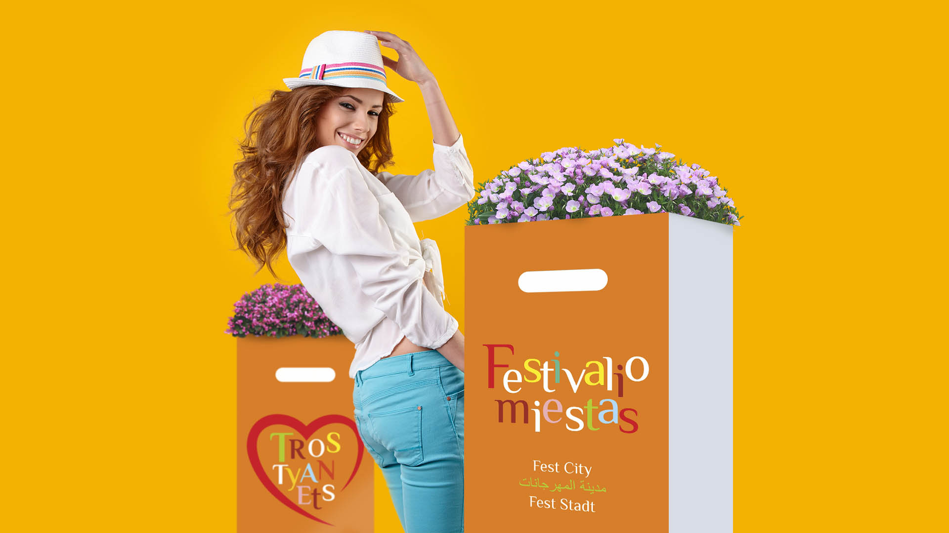 наружна реклама, апельсин сумы, апельсин суми, комплексне оформлення, квіткові рекламні тумби
