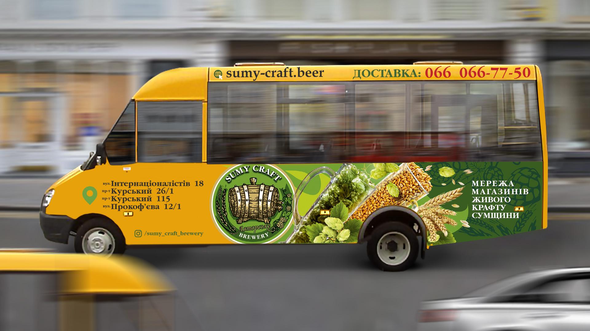 branding, transportation