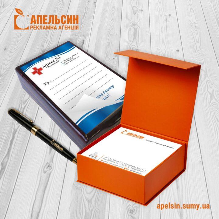 блоки для записи, блоки для записи сумы, апельсин сумы, рекламное агентство апельсин, апельсин суми, полиграфия сумы